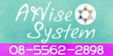 AWiseSystem.com